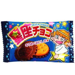 星座チョコ 20円×40