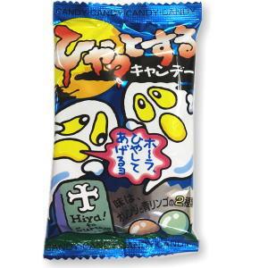 ひやっとするキャンディ 30円×30