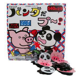 パンダだプー 10円×100