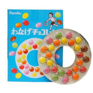 わなげチョコレート  60円×20