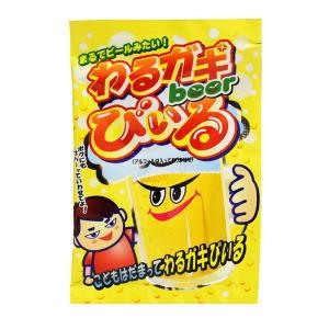 わるガキびいる 20円×30