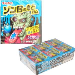 ゾンBのもとガム ぶどう味 30円×18