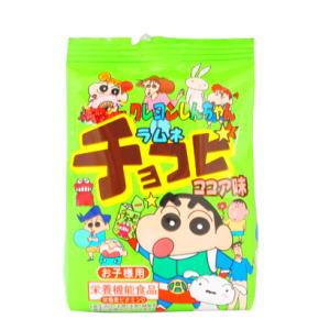 クレヨンしんちゃんチョコビ 50円×20
