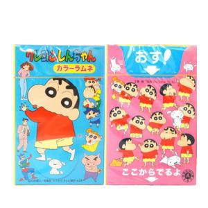 クレヨンしんちゃんカラーラムネ 50円×20