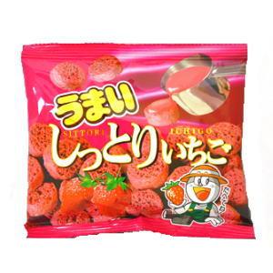 うまいしっとりいちご 50円×20