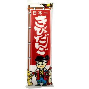 天狗堂 1本きびだんご 50円×20