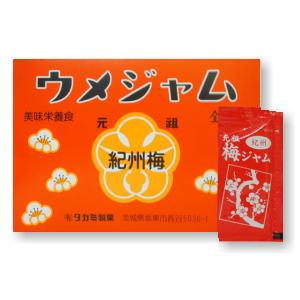 タカミ ウメジャム 10円×40