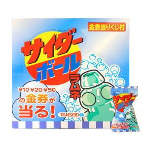 サイダーボールラムネ 10円×100