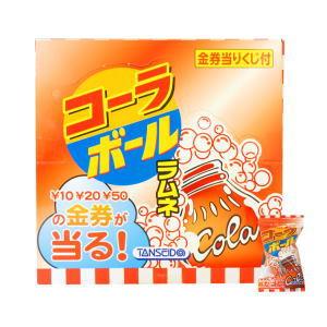 コーラボールラムネ 10円×100