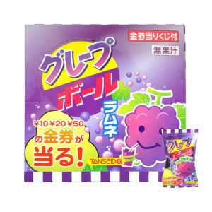 グレープボールラムネ 10円×100