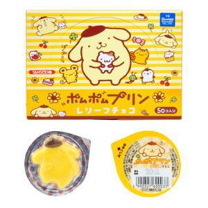 ポムポムプリン レリーフチョコ 20円×50