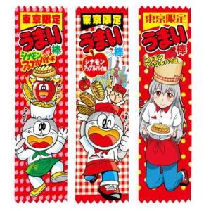 うまい棒シナモンアップルパイ味 10円×30