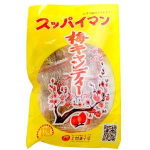 スッパイマン 梅キャンディー 100円×15