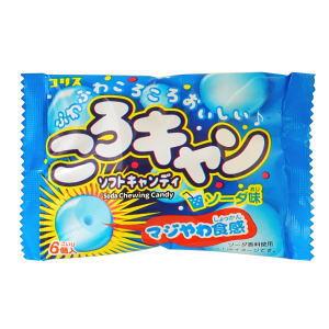 ころキャンソーダ 30円×20