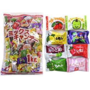 ミックスキャンディー【ケース】 1Kg×10袋