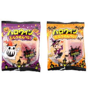 ハロウィンミルクせんべい 40円×10