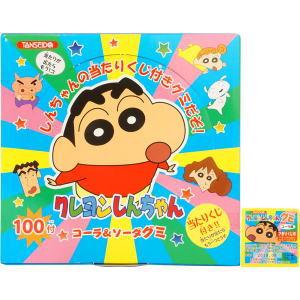 クレヨンしんちゃんコーラ&ソーダグミ 10円×100