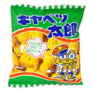 キャベツ太郎 20円×30