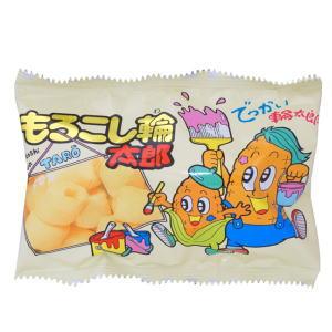 もろこし輪太郎 20円×30
