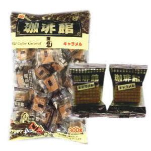 珈琲館キャラメル【ケース】 300g×12袋