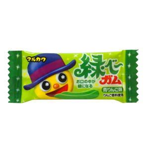 緑べーマルカワ 10円×50