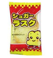 植竹 シュガーラスク 20円×30
